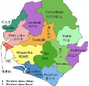 sierra.leone. Map showing districts